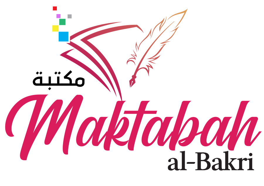 Maktabah al Bakri
